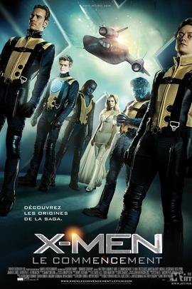 X战警:第一战