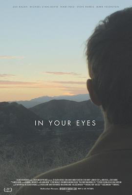 《你眼中的世界》手机在线观看
