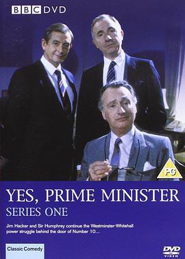 是,首相第一季
