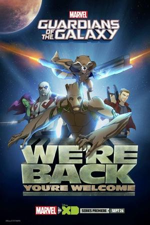 银河护卫队[动画版]第二季海报
