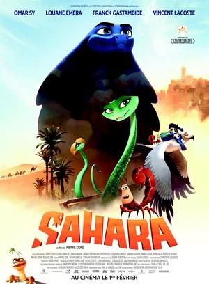 撒哈拉海报