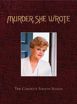 女作家与谋杀案第四季海报