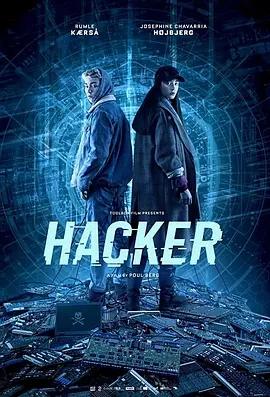 《黑客2019》科幻片手机在线观看