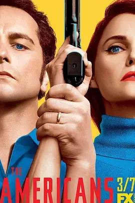 美国谍梦第五季海报