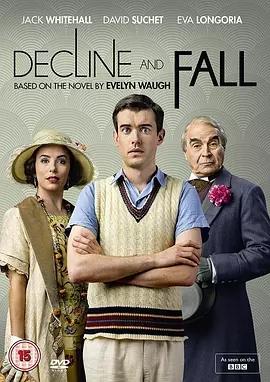 衰落与瓦解第一季海报