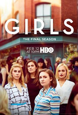 都市女孩第六季海报