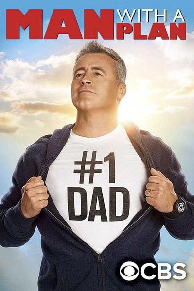 老爸有招第一季海报