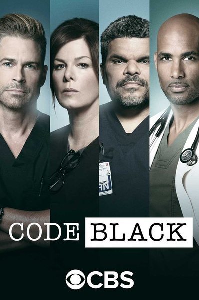 黑色警报第二季海报