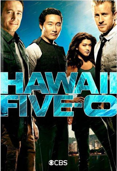 夏威夷特勤组第七季海报