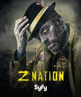 僵尸国度第三季海报