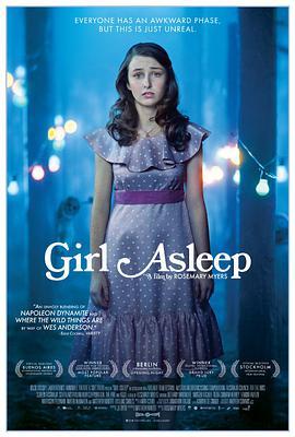 女孩睡着了海报