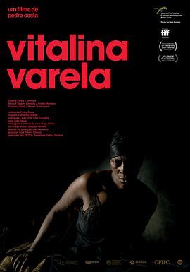 维塔利娜·瓦雷拉海报