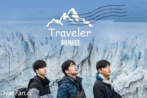 Traveler阿根廷海报