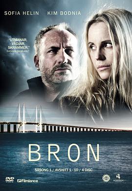 桥第一季海报