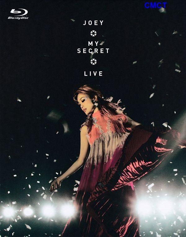 容祖儿My Secret Live演唱会海报