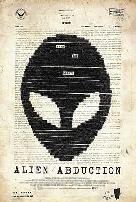 异星绑架海报