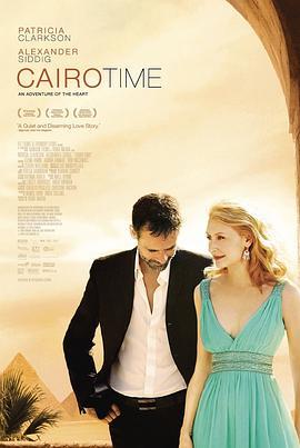 开罗时间海报