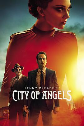 低俗怪谈:天使之城海报