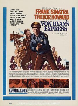 战俘列车海报