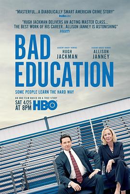 坏教育海报