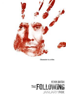 杀手信徒第二季海报