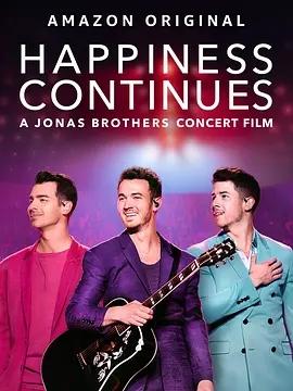 幸福继续:乔纳斯兄弟巡演纪录片海报