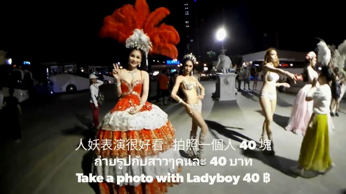泰国人妖表演海报