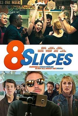 8块披萨海报