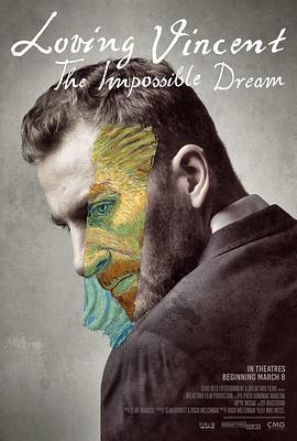 至爱梵高:不可能之梦海报