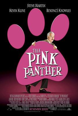 粉红豹海报