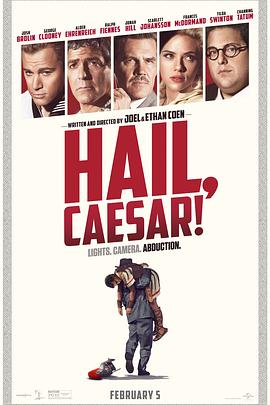 凯撒万岁海报