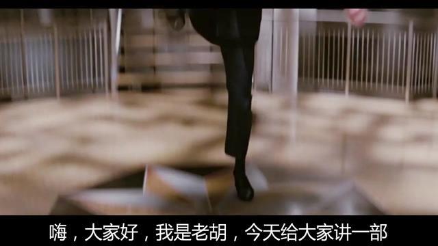 说电影《X战警:第一战》海报