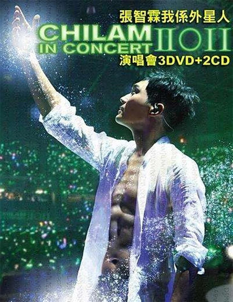 張智霖我係外星人演唱會2011海报