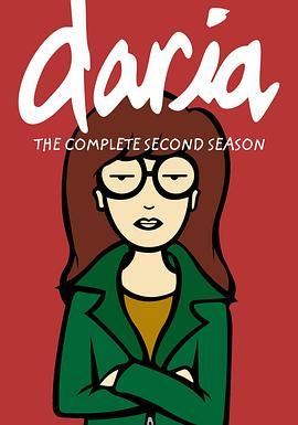 拽妹黛薇儿第二季海报