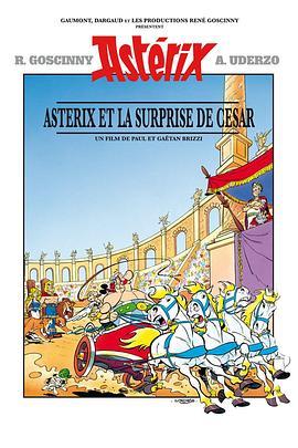 高卢勇士斗凯撒海报