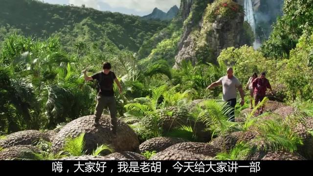 说电影《地心历险记2:神秘岛》海报