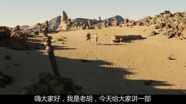 说电影《诸神之战》海报