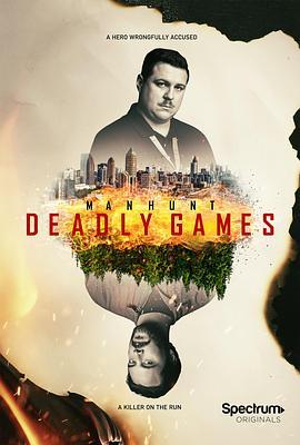 炸弹追凶/追缉:死亡游戏第二季海报