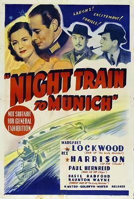 开往慕尼黑的夜车海报