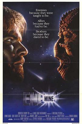 第五惑星海报