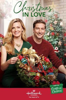 爱在圣诞海报