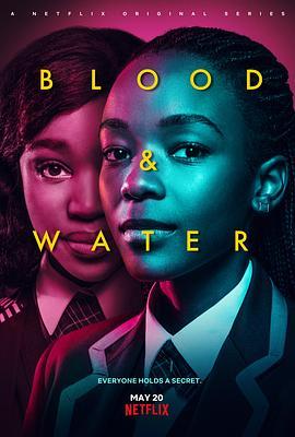 《血与水》新马泰手机在线观看