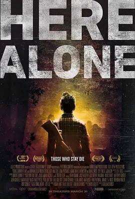 《末世孤行》科幻片手机在线观看