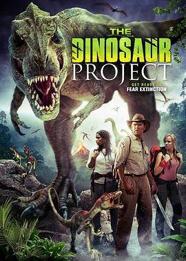 《恐龙计划》科幻片手机在线观看