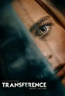 《移情:逃离黑暗》科幻片手机在线观看