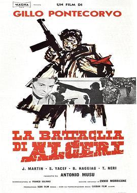 《阿尔及尔之战》战争片手机在线观看