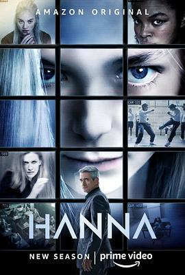 《汉娜第二季》欧美剧手机在线观看