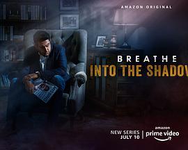 呼吸:阴影入侵/喘息:阴影入侵海报