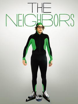 外星邻居第二季海报