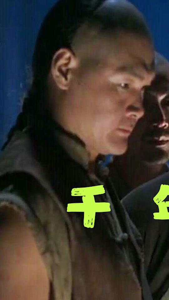 说电影《僵尸大时代》海报